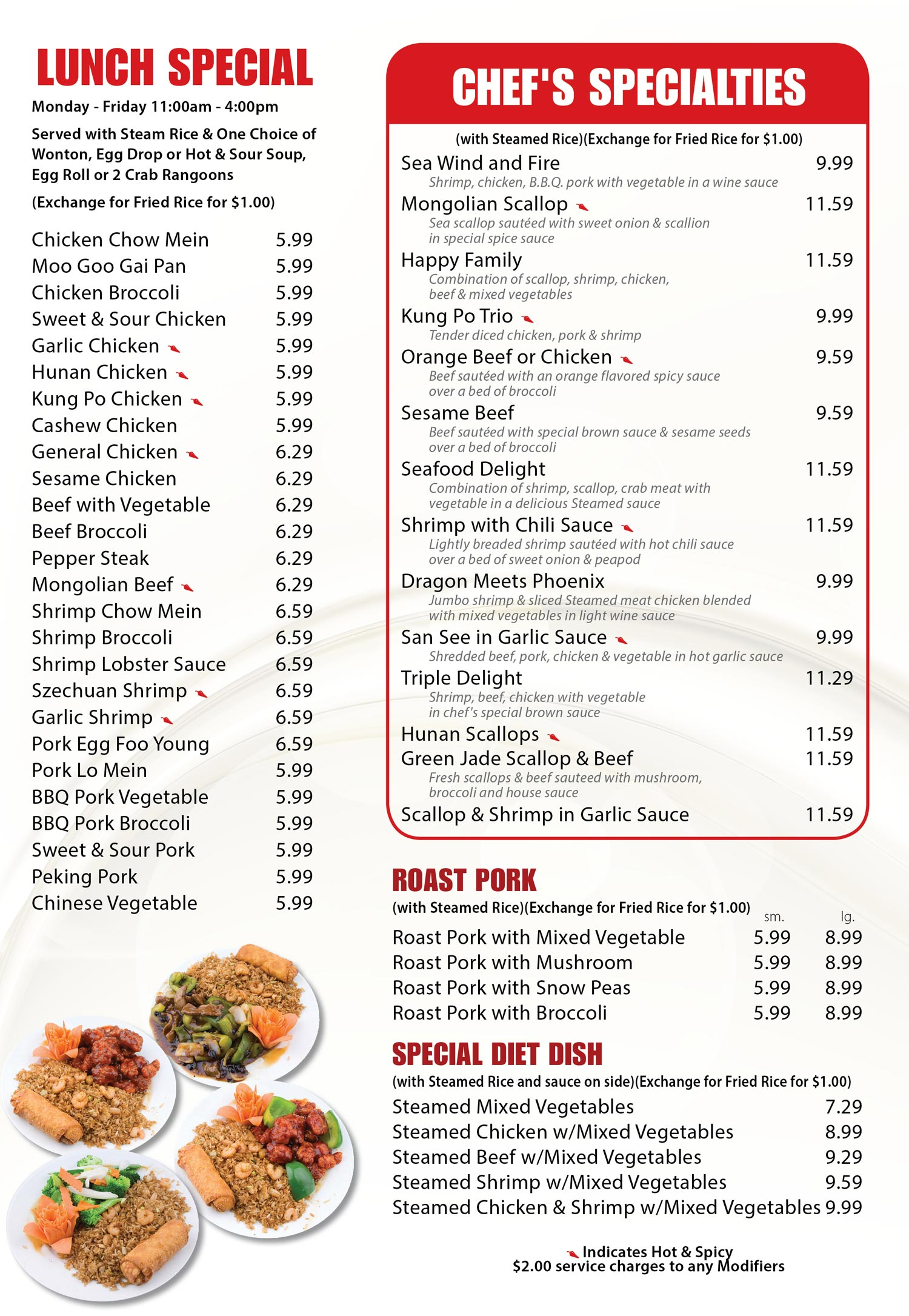 South North Dragon Chinese Restaurant Menu